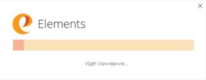 Установка Elements Browser-03