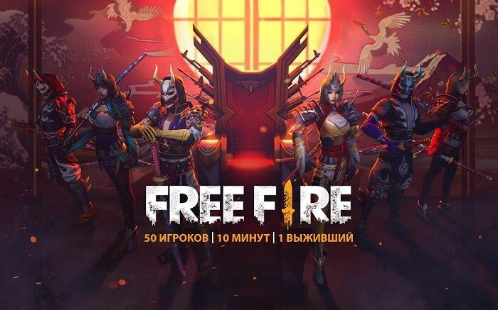Garena Free Fire 01
