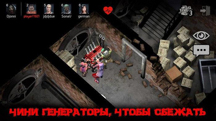 Horrorfield 03