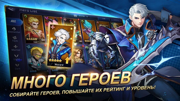 Mobile Legends Adventure 01