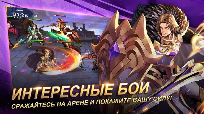 Mobile Legends Adventure 02