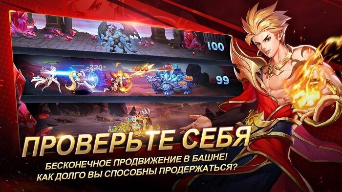 Mobile Legends Adventure 03