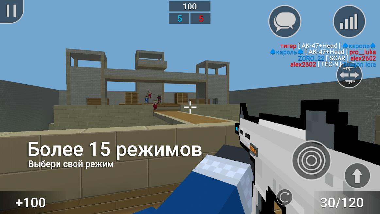 Block Strike 03