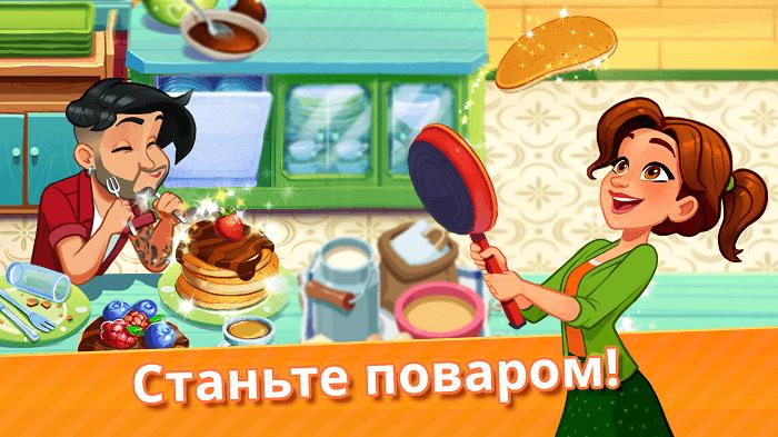 Delicious World 01
