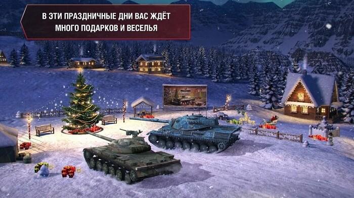 World-of-Tanks-Blitz-01