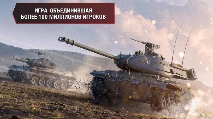 World-of-Tanks-Blitz-02
