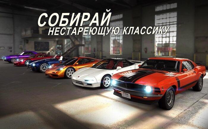 CSR Racing 2 02