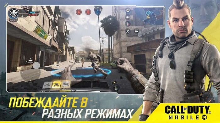 Call of Duty Mobile 02