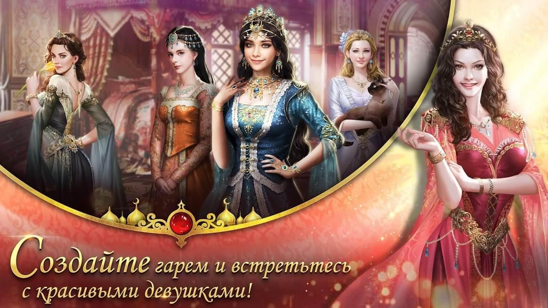 Великий-султан-02