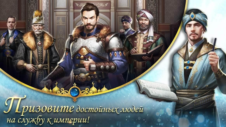 Великий-султан-03