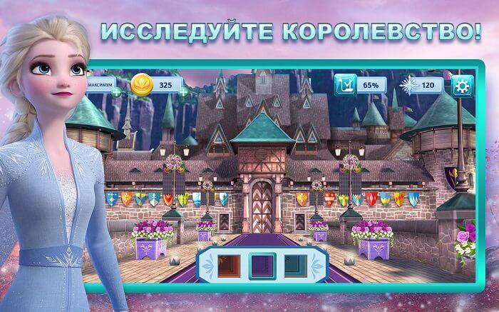 Disney-Холодные-приключения-01