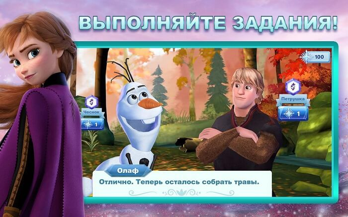 Disney-Холодные-приключения-04