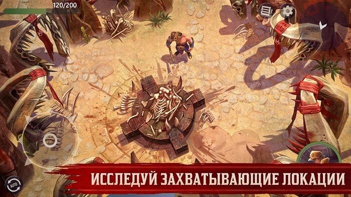 Exile Survival 02