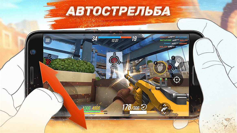 Guns-of-Boom-02