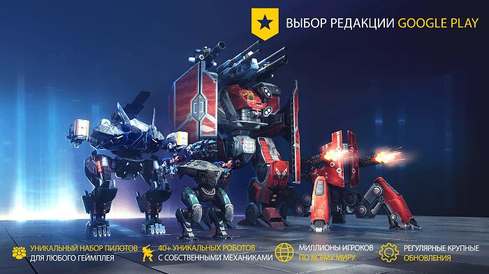 War Robots 01