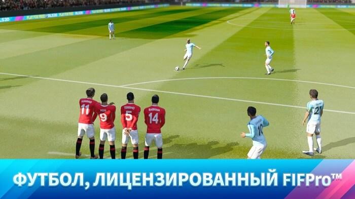 Dream-League-Soccer-2020-01