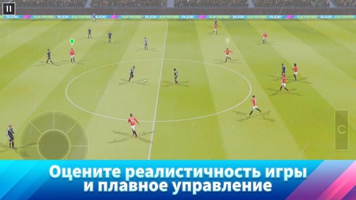 Dream-League-Soccer-2020-02