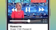 Peers-TV-03