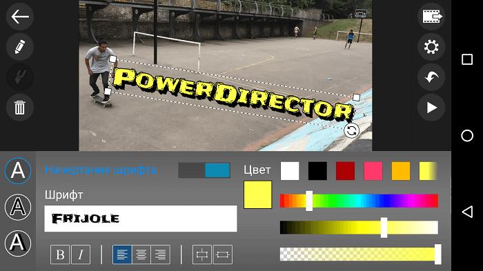 PowerDirector-03