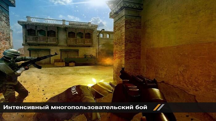 Forward Assault 01