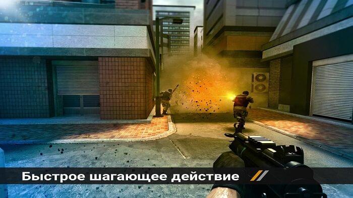 Forward Assault 02