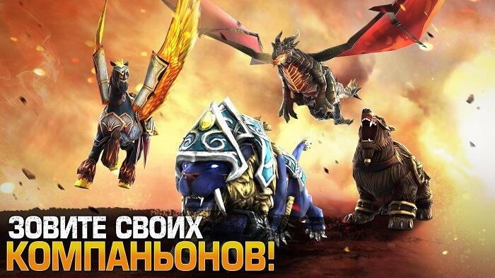 Order & Chaos 2 03