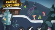 Zombie Catchers 04