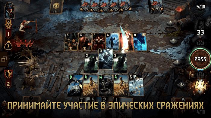 ГВИНТ-Ведьмак-02