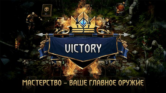 ГВИНТ-Ведьмак-03