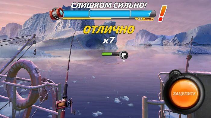 Fishing Clash 01