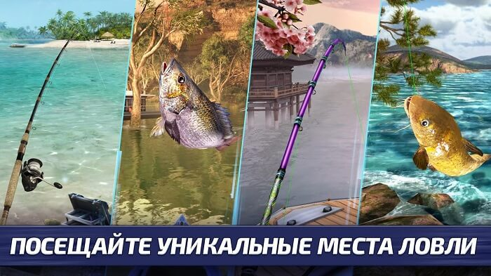 Fishing Clash 03