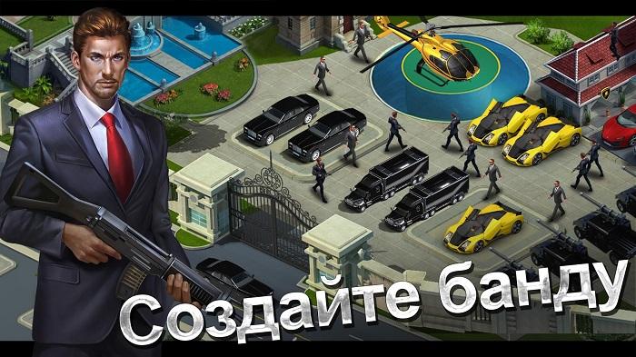 Mafia-City-02
