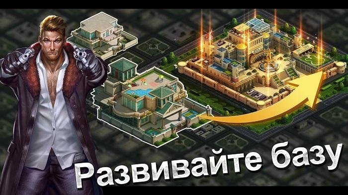 Mafia-City-03