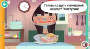 Toca-Kitchen-2-01