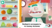 Toca-Kitchen-2-04