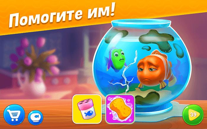 Fishdom 01