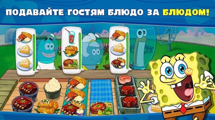 Губка-Боб-Кулинарный-поединок-01