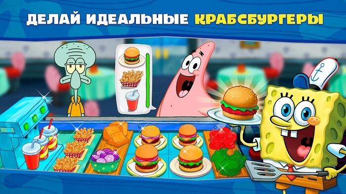 Губка-Боб-Кулинарный-поединок-02