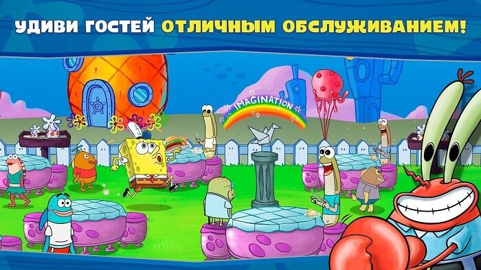 Губка-Боб-Кулинарный-поединок-03
