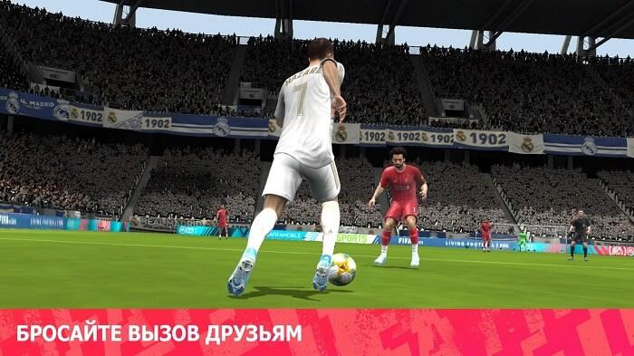 FIFA Футбол 02