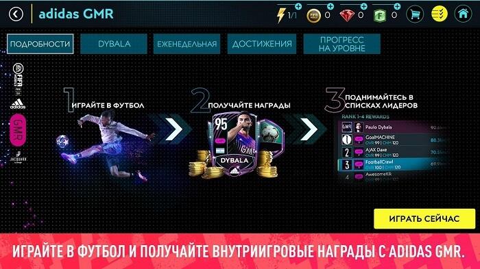 FIFA Футбол 03