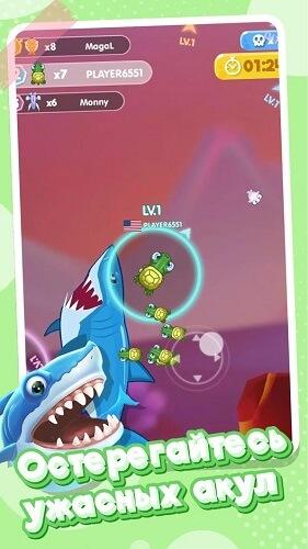 Fish Go.io 3D 03