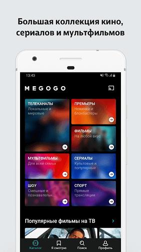 MEGOGO 01