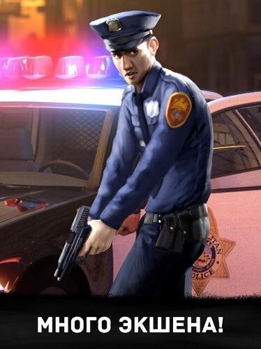 Sniper 3D 02