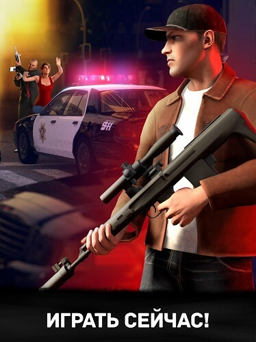 Sniper 3D 03
