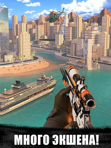Sniper 3D 04