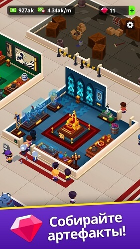 Idle Museum Tycoon 03