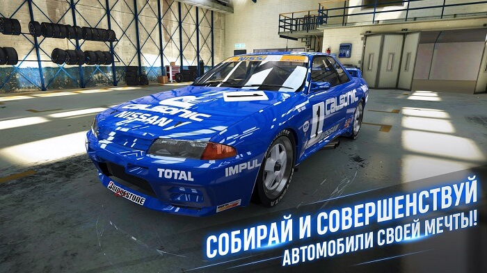 Project-CARS-GO-01