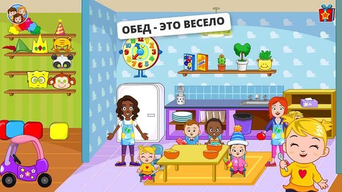 Мой город – детский сад-ясли 03
