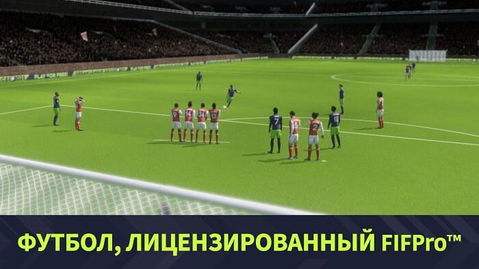 Dream-League-Soccer-2021-01